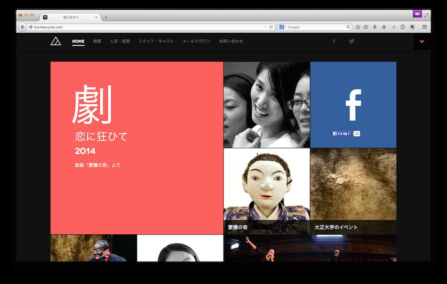 koinikuruite_special_web