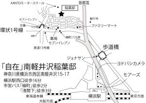 「自在」南軽井沢稲葉邸地図