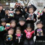 洞熊学校を卒業した三人(小学生の仮面)