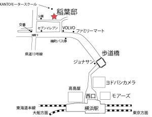 稲葉邸地図